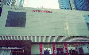 Rạp chiếu phim Lotte Landmark Hà Nội