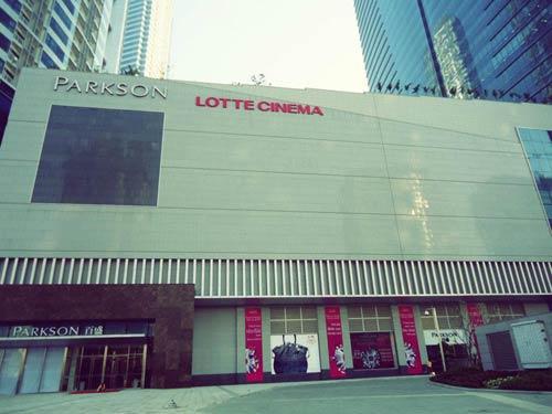 Rạp chiếu phim Lotte Landmark