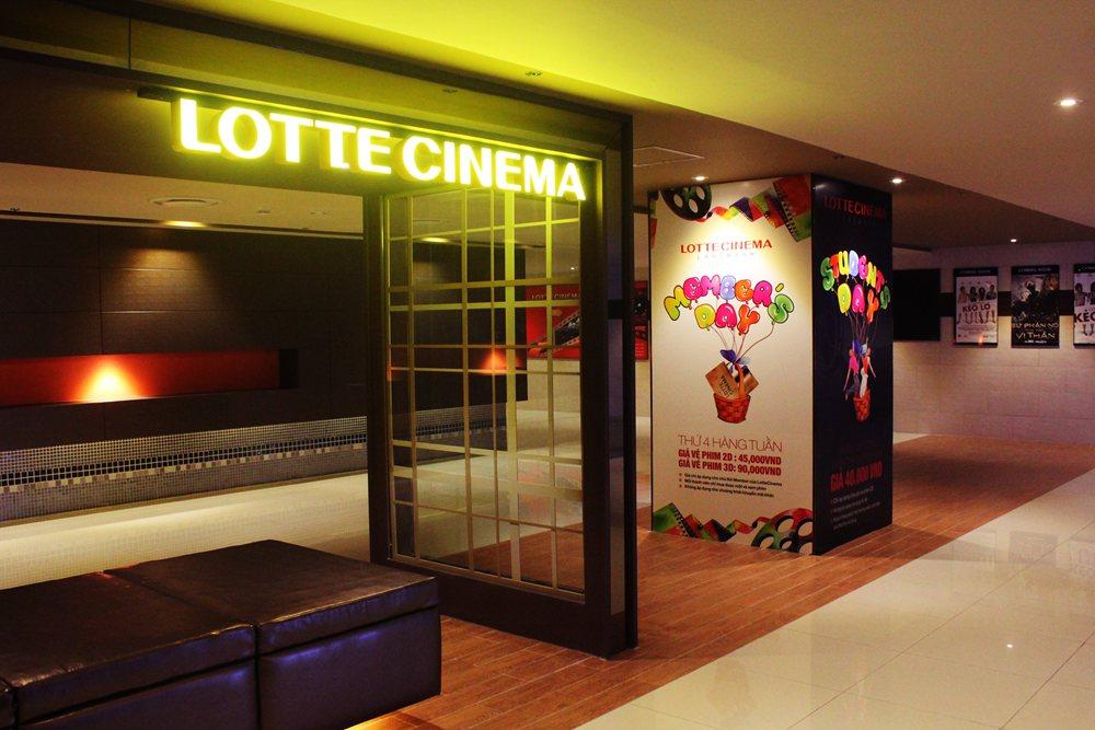 Rạp Lotte Landmark