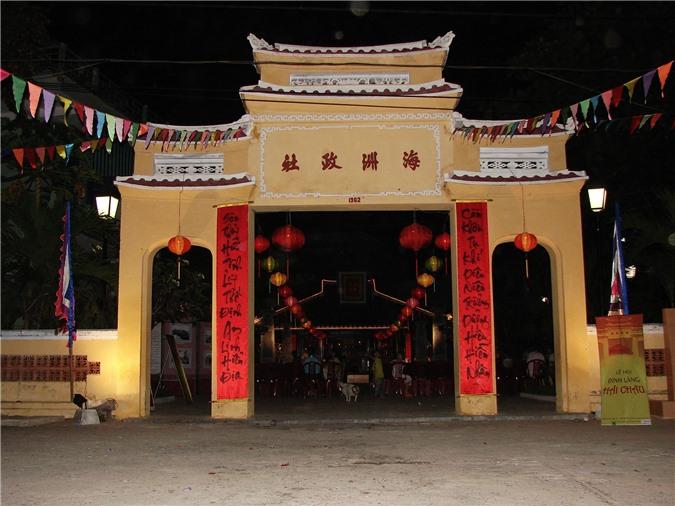 Đình làng Hải Châu