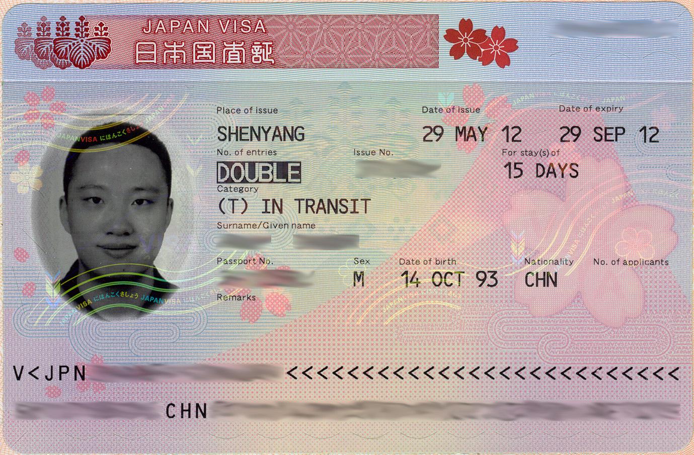 Thẻ Visa transit Nhật