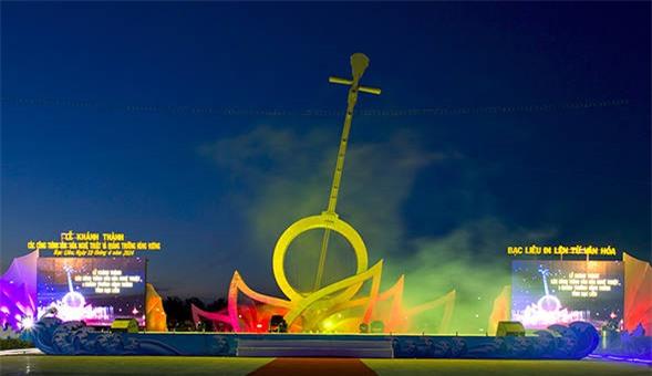 Cây Đàn kìm cách điệu, biểu tượng văn hóa của Bạc Liêu